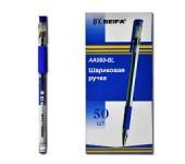 Ручки Beifa