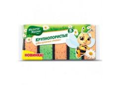 губка кухонная Мелочи жизни (пчелка) с большими порами набор  5шт.  1301/1288 CD...