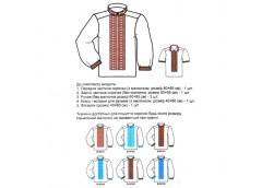 заготовка для вышивки мужской сорочки  BSCh00