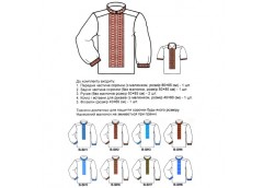 заготовка для вышивки сорочки для мальчика  BSH00