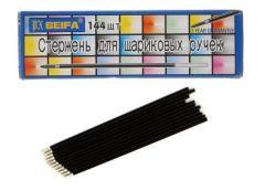 стержень Beifa AA134 для 927-й ручки син (144/720/14400)