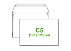 конверт С5 (0+0) чистый    230х160мм  (500)