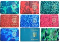 обложка Tascom на паспорт глянец с гербом  01-Pa  (50)