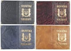 обложка Tascom на паспорт кожзам с гербом тиснение золотом  03-Pa  (25)