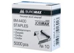 скобы Buromax  №10/5000шт./уп.  BM.4400  (1/200)