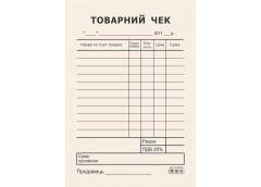бланк газ. чек товарний  А6/100л.  (100)