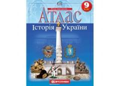 История Украины. Атлас  9кл.  (50)