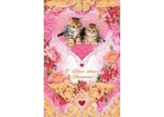 открытка Мир открыток средний формат (2-46, 2-01, 2-31)