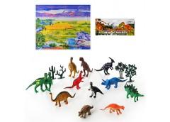 динозавры 12шт., игровое поле, растения в кул. 35х25,5х7см.  282  (48)