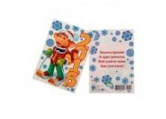 открытка Экспресс Удачи мини одинарная (Новый Год - собачки/овечки)