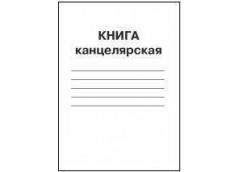 тетрадь А4 Бриск КВ-2