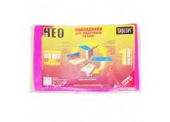 обложка Tascom NEO д/книг 200мкр. №1  выс. 255мм.  (50/500)