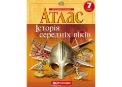 История. Атлас  7кл. Історія середніх віків  (50)