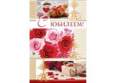 открытка Винни средний формат