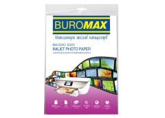 фотобумага Buromax глянцевая А4/200гр./ 20л.  ВМ.2220-5020  (50)