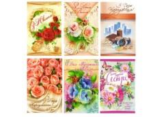 открытка Эдельвейс средний формат (08.05)