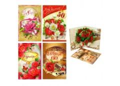 открытка Эдельвейс средний формат механика (02.03)
