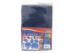 фетр J.Otten Hard 170гр./м2 1,2мм А4 темно-синий (10 шт./упак.)  HQ170-021  (120...