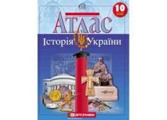 История Украины. Атлас 10кл.  (50)