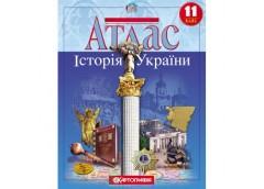 История Украины. Атлас 11кл.  (50)