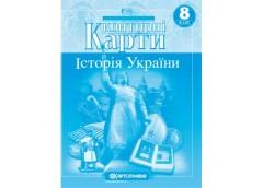 История Украины. Контурные карты  8кл.  (100)