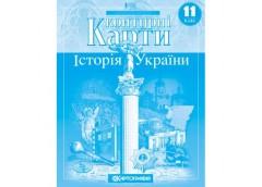 История Украины. Контурные карты 11кл.  (100)