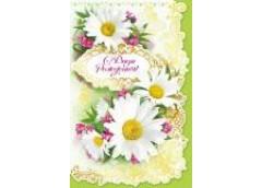 открытка Мир открыток средний формат (3-41)