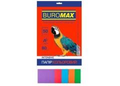 бум. офис. цв. Buromax  А4/80гр./50л. Intensiv MIX набор 5цв.  ВМ.2721350-99  (6...
