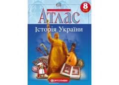 История Украины. Атлас  8кл.  (50)