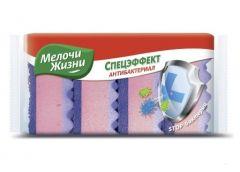 губка кухонная Мелочи жизни спецэффект антибактериальная набор 4шт.  0365CD  (40...