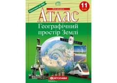 География. Атлас 11кл. Географічний простір Землі  (40)