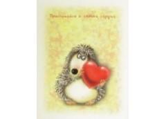 открытка Этюд средний формат (К)