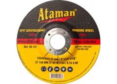 круг зачистной Атаман метал. 125х6,0мм