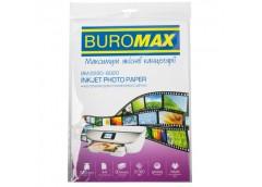 фотобумага Buromax глянцевая А4/230гр./ 20л.  ВМ.2220-6020  (50)
