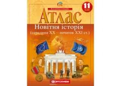 атлас всемирная история 11кл. (новітня іст.)  (50)