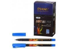 ручка Piano РТ-1153А