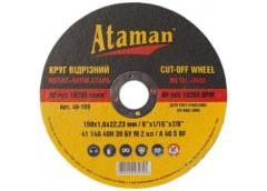 круг обрезной Атаман метал. 150х1,6мм  (25)