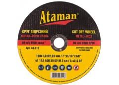 круг обрезной Атаман метал. 180х1,6мм  (25)
