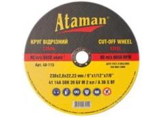 круг обрезной Атаман метал. 230х2,0мм  (25)