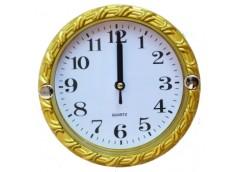 часы настенные  532